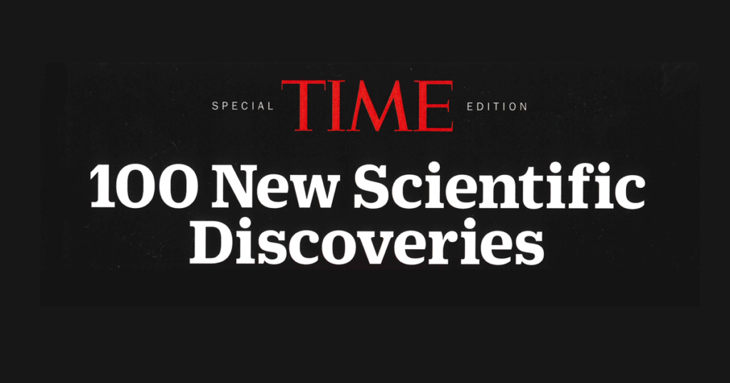 Good Science Is Rewarded