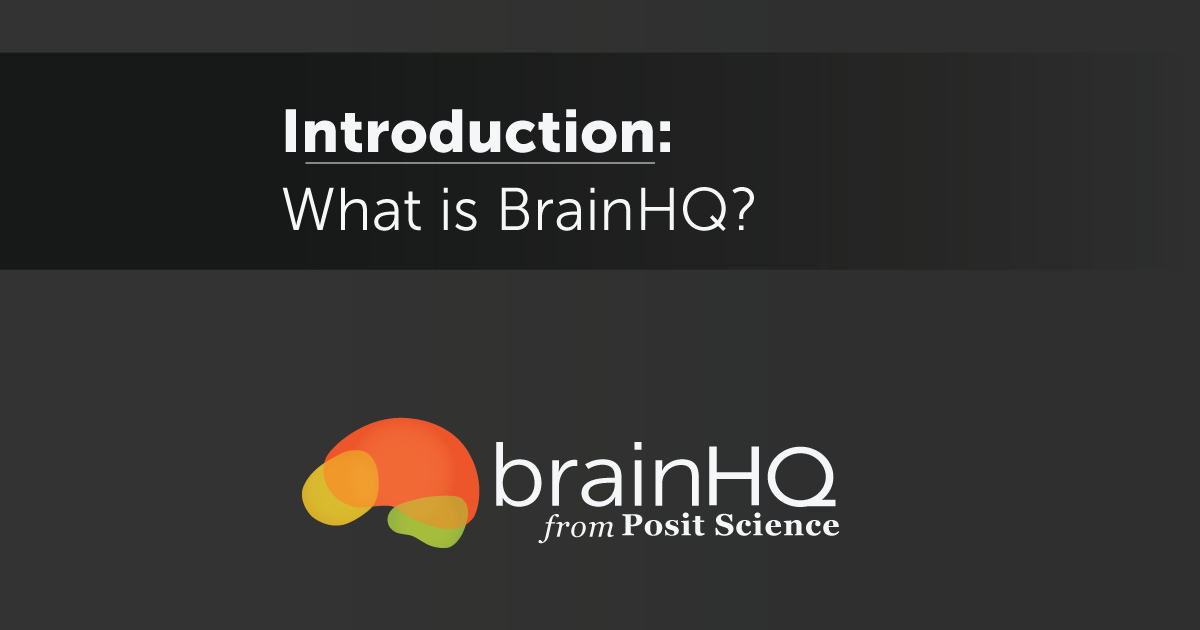 What is BrainHQ?